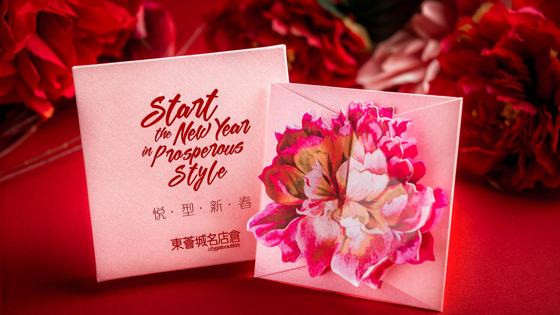 Citygate Outlets rings in Chinese New Year with Sinclair Comms ...
