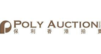 Poly Auction logo 205x110 - Poly Auction