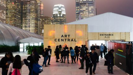 art central 2016 case study 428x241 - Driving attendance during Hong Kong Art Week