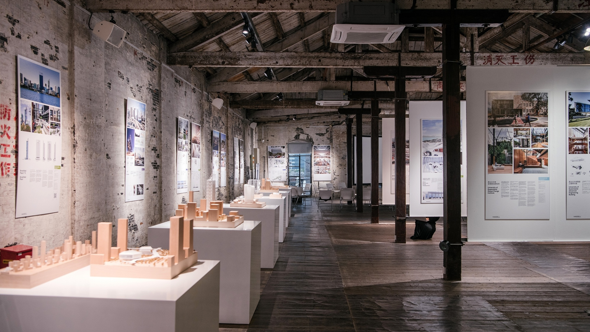 HASSELL Futurespective 80th anniversary - featured image