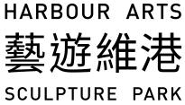 Harbour Arts Sculpture Park logo
