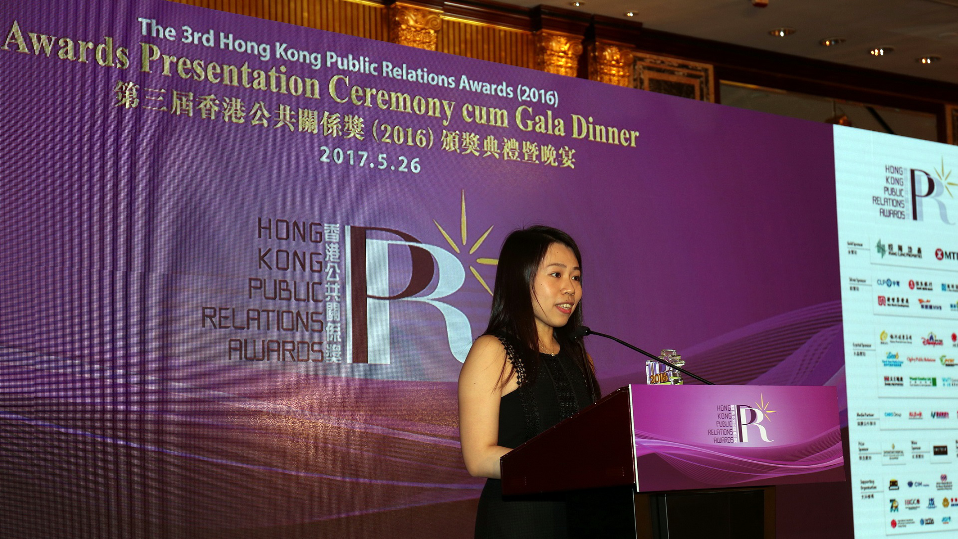 Holly Chan speaking at awards ceremony