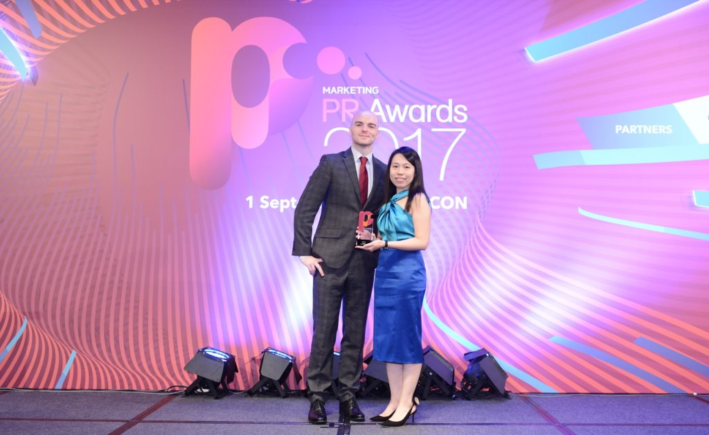 PR Awards 2017 Holly Chan