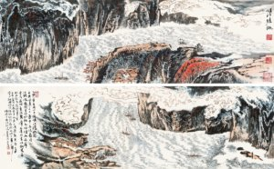 Artfund International Hong Kong auction - 陸儼少 峽江勝概