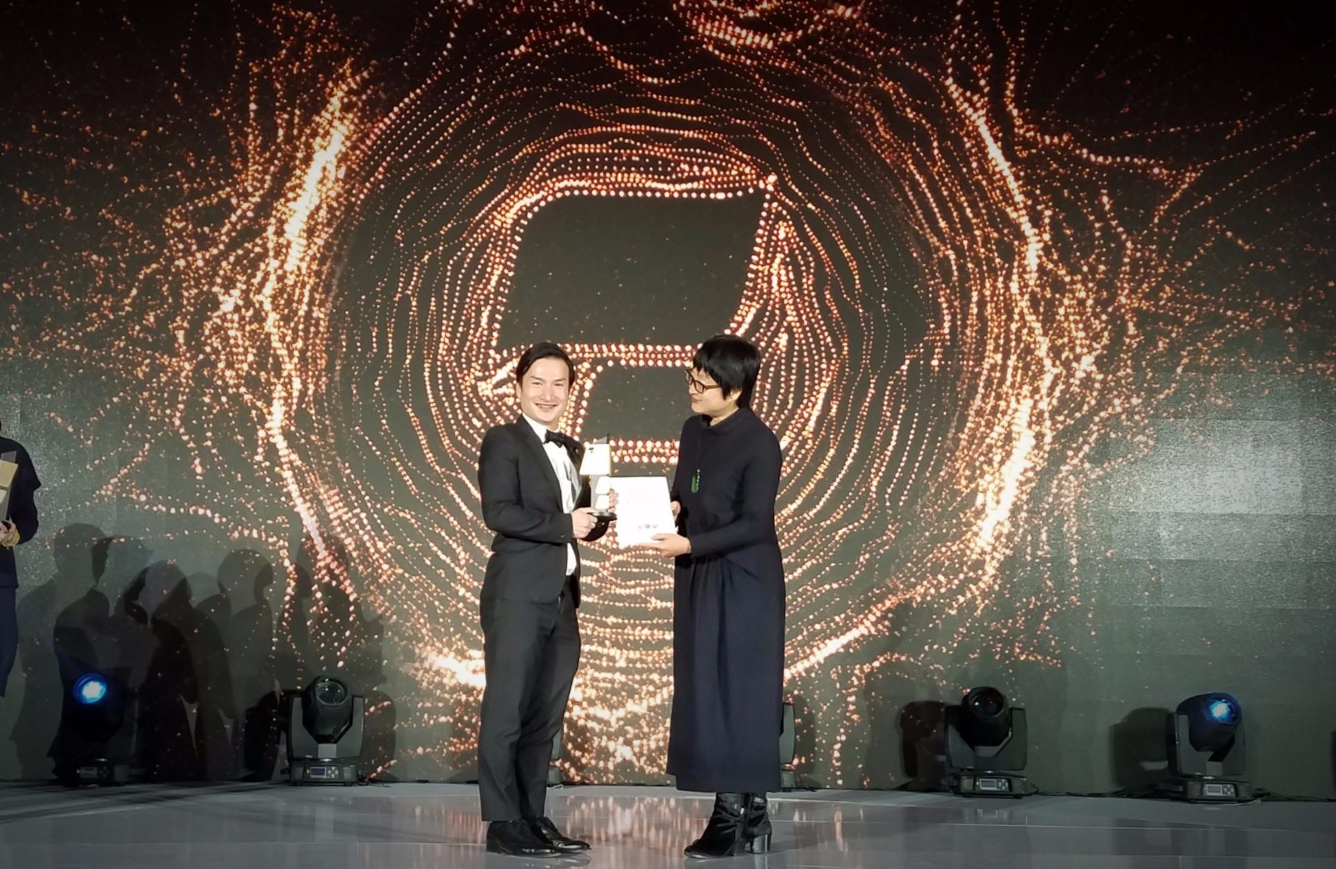 Sinclair Kevin Lam Golden Flag Awards