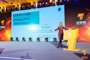 Kiri Sinclair presents at Golden Flag Awards
