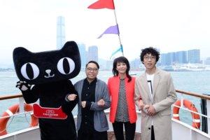 Dodo Cheng and FAMA Alibaba 11.11