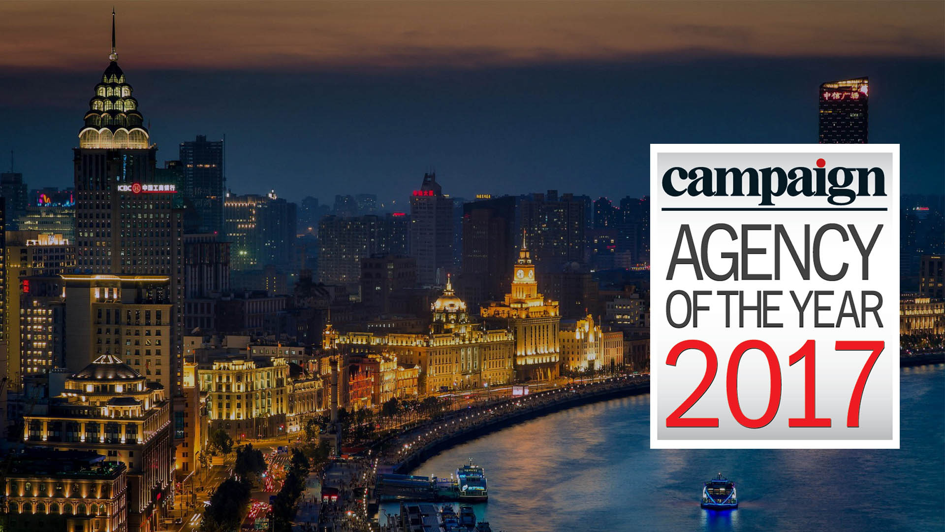 Campaign Asia Pacific Agency of the Year 2017