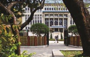 SCAD Hong Kong Exterior