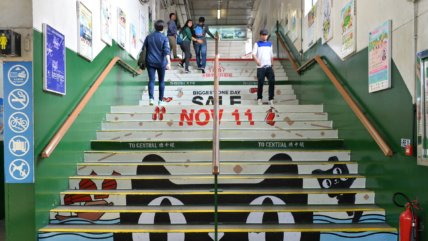 Alibaba 11.11 Tmall Star Ferry stairs