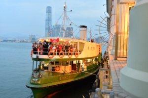Star Ferry Tmall 11.11