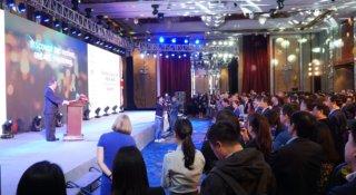 UK International Trade Secretary Liam Fox introduces the GREAT Festival of Innovation