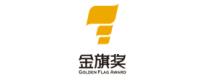 Golden Flag Award