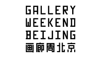 Gallery Weekend Beijing logo