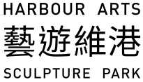 Harbour Arts Sculpture Park logo