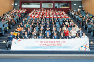 Special Olympics Hong Kong - Group Photo