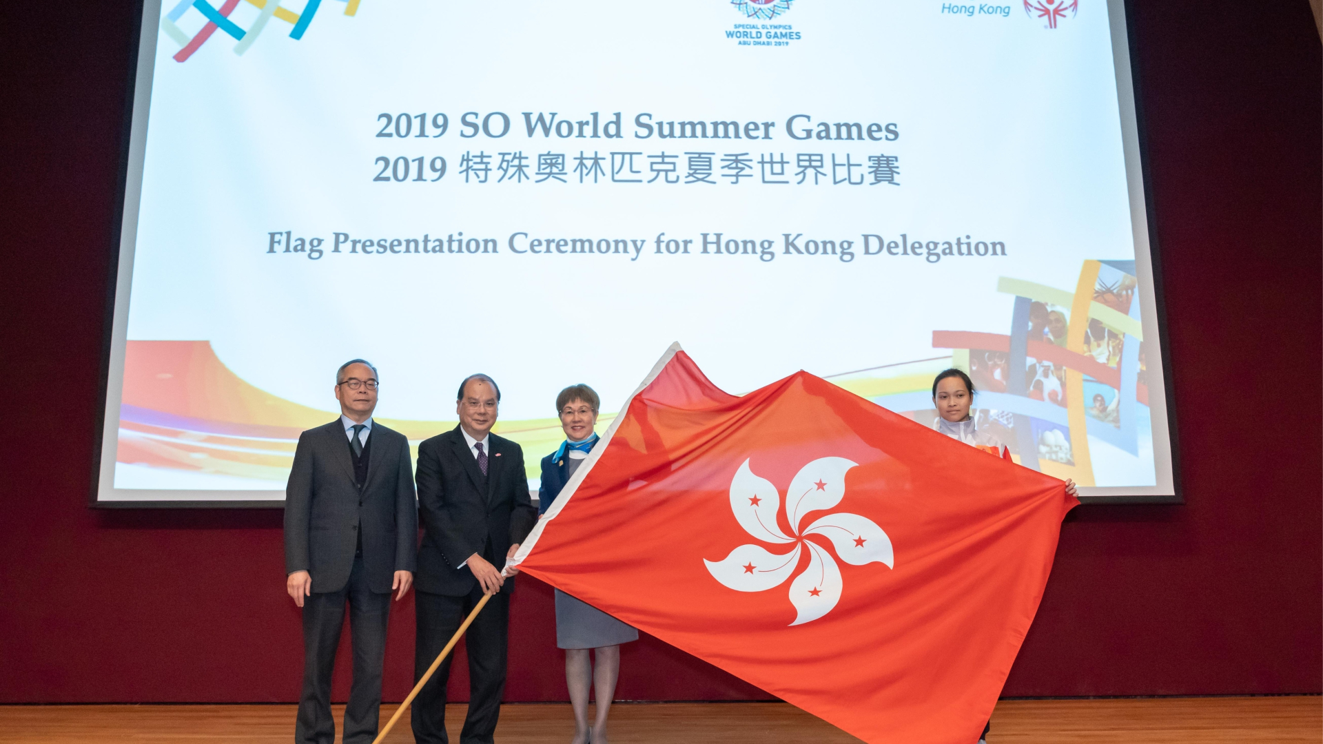 Special Olympics Hong Kong flag ceremony - featured image