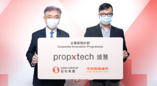 prop-x-tech-sino-group-ping-an
