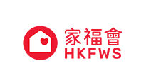 sinclair-client-hong-kong-family-welfare-society