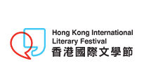 sinclair-client-hong-kong-international-literary-festival